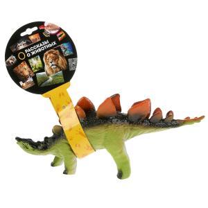 Игрушка пластизоль динозавр стегозавры 33*9*14см, звук, хэнтэг Играем вместе в кор.2*36шт