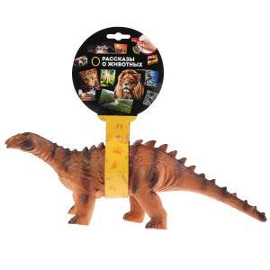 Игрушка пластизоль динозавр апатозавр 32*11*12см, звук, хэнтэг Играем вместе в кор.2*36шт