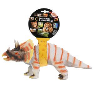 Игрушка пластизоль динозавр трицератопс 33*12*16см, звук, хэнтэг Играем вместе в кор.2*36шт