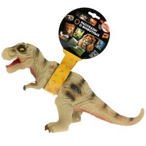 Игрушка пластизоль динозавр тиранозавр 32*11*23см, звук, хэнтэг Играем вместе в кор.2*36шт