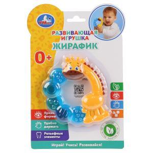 Развивающая игрушка жирафик на блистере (русс. уп.) Умка в кор.3*24шт