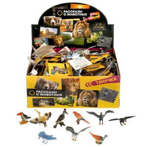 Игрушки пластизоль Играем вместе Птицы 5-6см, 24 ассорт., с хэнтэгом в дисплее уп-144шт в кор.12уп