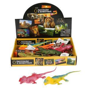 Игрушка пластизоль Играем Вместе ящерицы и крокодилы 27.5см, в ассорт. в дисплее уп-12шт в кор.2*6уп