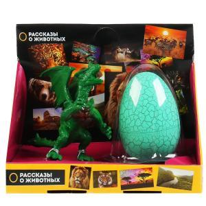 Игрушка пластизоль Играем Вместе Изумрудный дракон 10см, с яйцом в кор. в кор.2*36шт