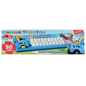 Электропианино Синий Трактор 10 песен из м/ф, 2 режима работы в кор. Умка в кор.2*120шт