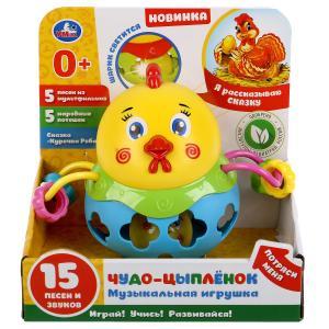 Музыкальная игрушка цыпленок свет-звук Умка в кор.2*36шт