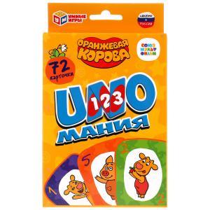 Карточки развивающие Союзмультфильм. Уномания. Оранжевая корова. Карточки 72шт. Умные игры в кор50шт
