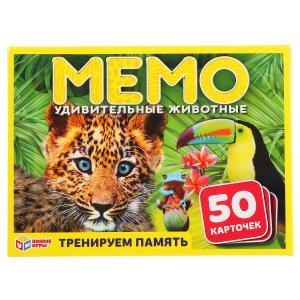 Удивительные животные. Карточная игра мемо. (50 карточек). Тренируем память. Умные игры в кор.50шт