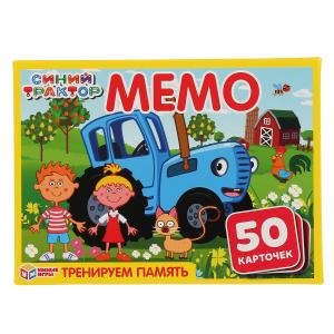 Синий трактор. Карточная игра Мемо. (50 карточек, 65х95м). Тренируем память. Умные игры в кор50шт