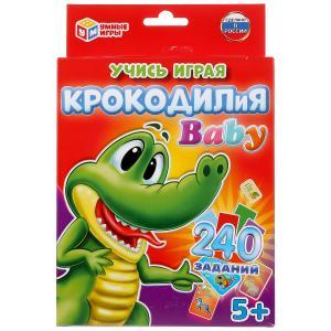 Крокодилия BABY. Развивающие карточки. (80 карточек, 55х85мм). 138х170х40мм. Умные игры в кор.50шт