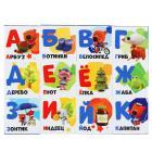 Набор из 12-и кубиков  азбука. в пленке Ми-ми-мишки ИГРАЕМ ВМЕСТЕ в кор.26наб