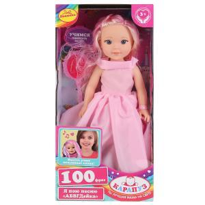Кукла озвуч АБВГДЙКА песня Катерина 38см, в платье, с цвет. волосами, акс,кор КАРАПУЗ в кор.24шт