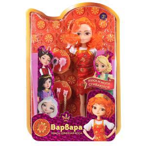 Кукла Царевны Варвара 29 см, 4 акс,  руки и ноги сгибаются, блистер КАРАПУЗ в кор.24шт