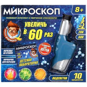 "Игрушка ""школа ученого"" ручной микроскоп 20х-60х, свет, 10 предм. в кор. в кор.2*24шт"