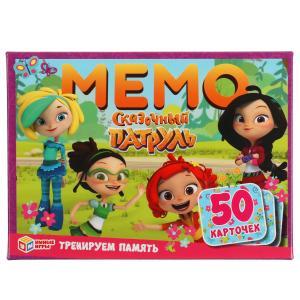 Сказочный патруль. Карточная игра мемо. (50 карточек). Тренируем память. Умные игры в кор.50шт