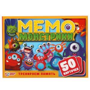 Монстрики. Карточная игра Мемо. (50 карточек). 125х170х40мм, карточки 65х95мм. Умные игры в кор50шт