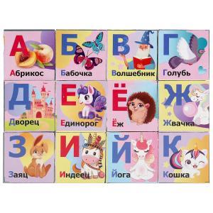 Набор из 12-и кубиков единорог, азбука. в пленке ИГРАЕМ ВМЕСТЕ в кор.26наб