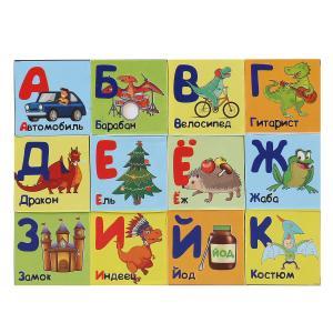 Набор из 12-и кубиков динозавры, азбука. в пленке ИГРАЕМ ВМЕСТЕ в кор.26наб