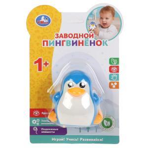 Заводная игрушка пингвинёнок блист. Умка в кор.2*60шт