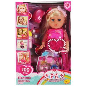 Кукла озвученная АБВГДЙКА песня Полина 35см пьет,писает,длинные волосы,акс кор КАРАПУЗ в кор.12шт