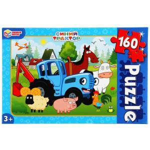 Синий трактор. Пазлы классические в коробке. Пазл 160 деталей. Умные игры в кор.12шт