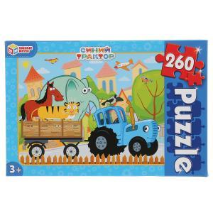 Синий трактор. Пазлы классические в коробке. Пазл 260 деталей. Умные игры в кор.12шт