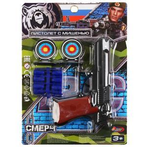Набор военный (пистолет, пули на присосках, мишень) на блистере 26*19*2см ИГРАЕМ ВМЕСТЕ в кор.2*96шт