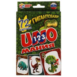 Уномания Гигантозавр. <br> Коробка с европодвесом (картон). Карточки 72шт 85х62мм. Умные игры в кор.50шт
