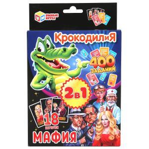 Карточная игра 2 в 1: Крокодилия (80 карточек) и Мафия (18 карточек). Умные игры в кор.50шт