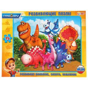 Развивающие пазлы в рамке Турбозавры. 15Д. 30*22*0,5см. Умные игры в кор.50шт