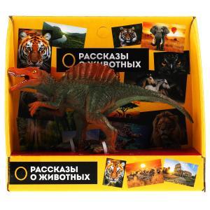 """Игрушка пластизоль динозавр спинозавр 14*7*5см, инд. дисплей ТМ """"ИГРАЕМ ВМЕСТЕ"""" в кор.2*90шт"""