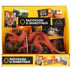 """Игрушка пластизоль динозавр трицератопс 14,7*5,3*4,5см, инд. дисплей ТМ """"ИГРАЕМ ВМЕСТЕ"""" в кор.2*90шт"""