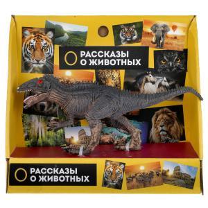 """Игрушка пластизоль динозавр цератозавр 16*6,2*4см, инд. дисплей ТМ """"ИГРАЕМ ВМЕСТЕ"""" в кор.2*90шт"""