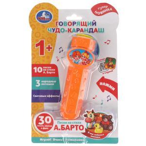 Музыкальная игрушка БАРТО А. говорящий чудо карандаш.50 песен,звуков.блист. бат. Умка в кор.120шт