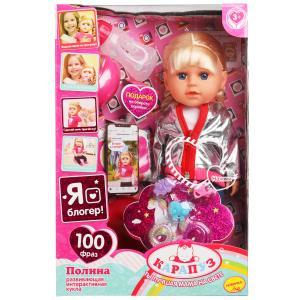 Кукла озвученная АБВГДЙКА песня Полина 35 см, пьет,писает, блогер, акс, кор КАРАПУЗ в кор.12шт