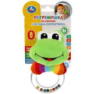 Текстильная игрушка погремушка лягушка на блистере Умка в кор.240шт