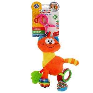 Текстильная игрушка погремушка котик подвеска с вибрацией на блистере Умка в кор.125шт