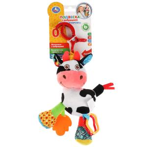 Текстильная игрушка погремушка корова подвеска с вибрацией на блистере Умка в кор.125шт