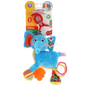 Текстильная игрушка погремушка слон подвеска с вибрацией на блистере Умка в кор.125шт