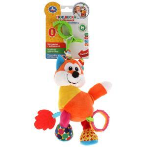 Текстильная игрушка погремушка лиса подвеска с вибрацией на блистере Умка в кор.125шт