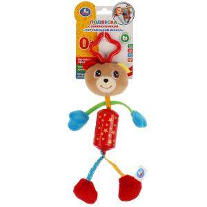 Текстильная игрушка подвеска с колокольчиком мишка на блистере Умка в кор.180шт