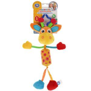 Текстильная игрушка подвеска с колокольчиком жирафик на блистере Умка в кор.180шт
