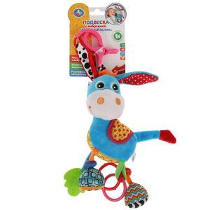 Текстильная игрушка погремушка ослик подвеска с вибрацией на блистере Умка в кор.125шт