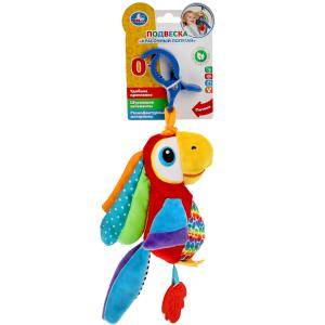 Текстильная игрушка подвеска попугай с прорезывателем на блистере Умка в кор.140шт