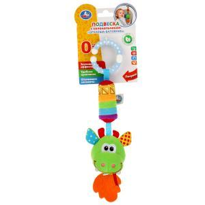 Текстильная игрушка погремушка дракон пищалка на блистере Умка в кор.260шт