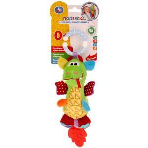 Текстильная игрушка погремушка дракон с прорезывателем на блистере Умка в кор.140шт
