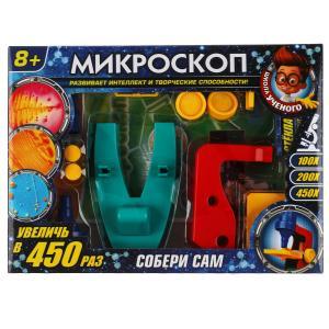 """Игрушка микроскоп 450х собери сам в кор. """"Школа ученого"""" в кор.2*36шт"""