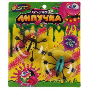 Игрушка лизун-липучка насекомые 2шт на блистере ИГРАЕМ ВМЕСТЕ в кор.2*72шт