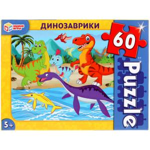 Динозаврики. Пазлы классические в коробке. Пазл 60 деталей. Умные Игры в кор.24шт