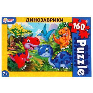 Динозаврики. Пазлы классические в коробке. Пазл 160 деталей. Умные игры в кор.12шт
